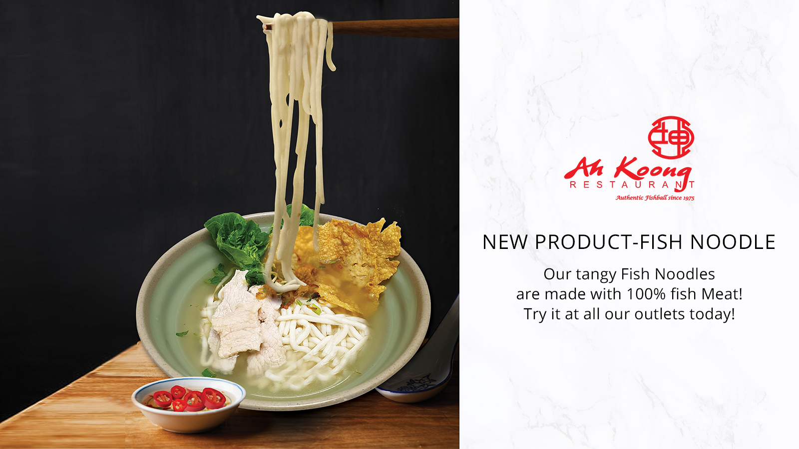 New Product-Fish Noodle